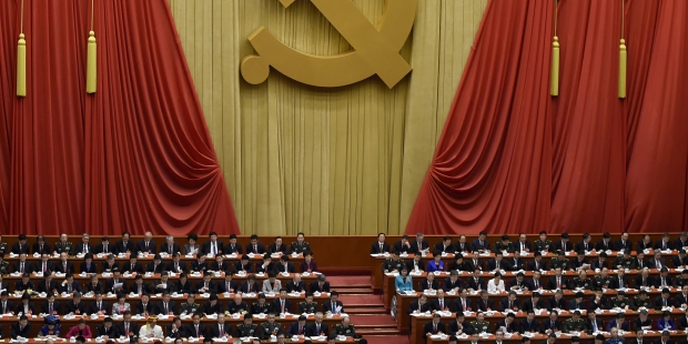 congress china
