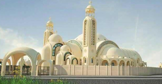 COPTIC CATHEDRAL