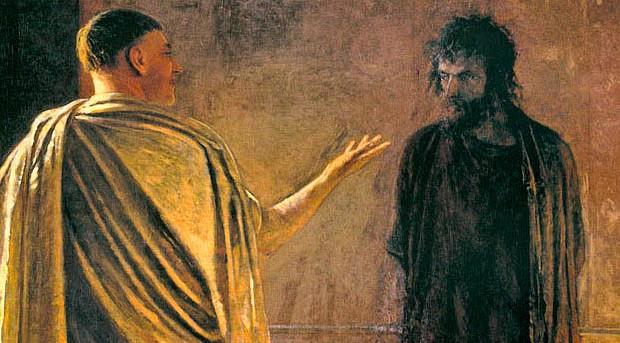 PONTIUS PILATE, CHRIST