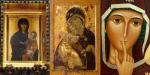 Maria Salus Populi Romani, Ternura e Silêncio