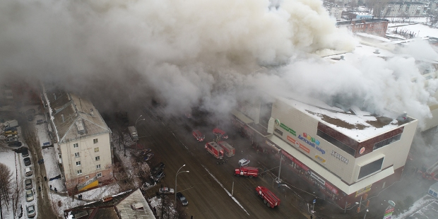 FIRE AT ZIMNYAYA VISHNYA SHOPPING MALL IN KEMEROVO