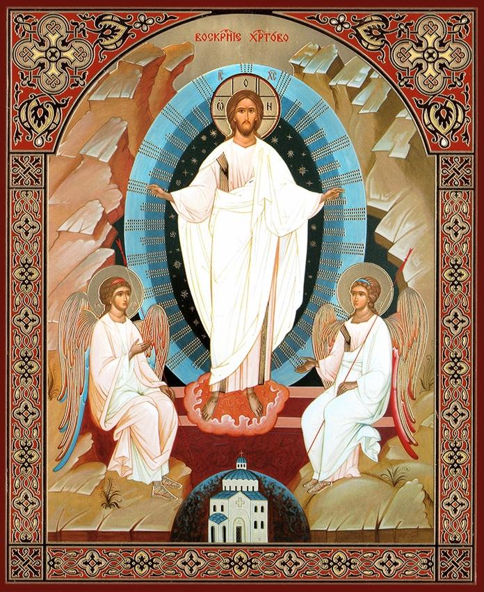 Ícone ressurreição