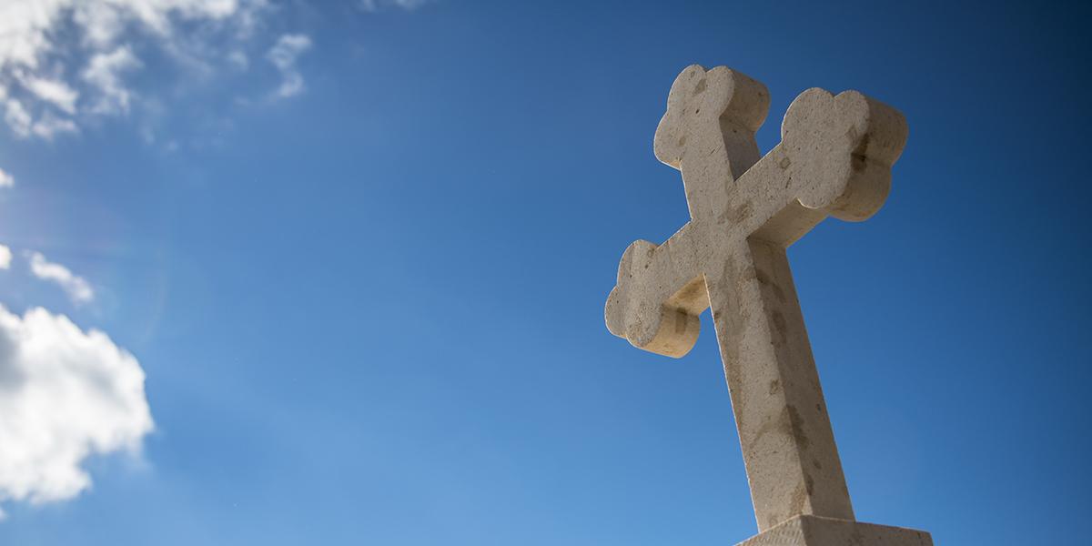 CROSS CHURCH