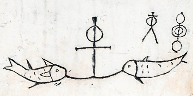 FISH,ANCHOR,SYMBOL