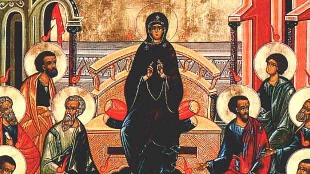 Dom das línguas e Pentecostes
