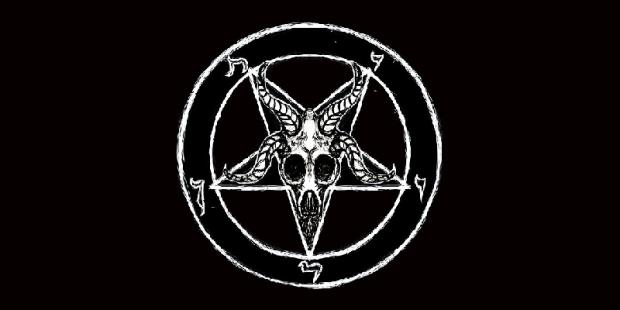 Ocultismo: estrela de 5 pontas