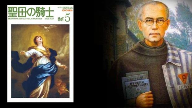 Revista católica em japonês Seibo no Kishi