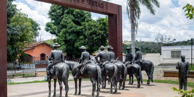 Cordisburgo/Minas Gerais/Brazil: DEZ 15 2018: Partial View from behind of Portal Grande Sertão tribute to Guimarães Rosa
